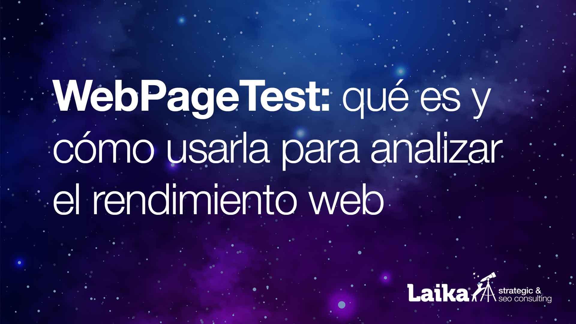 WebpageTest: qué es y para qué sirve